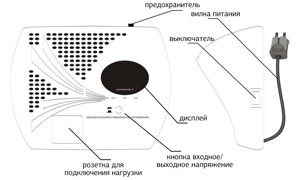Устройство АСН.JPG