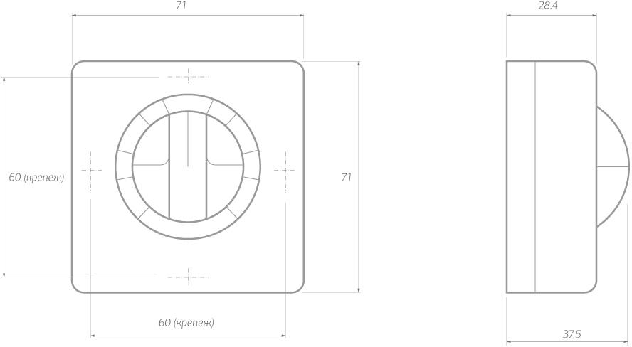 Комнатный термостат RQ