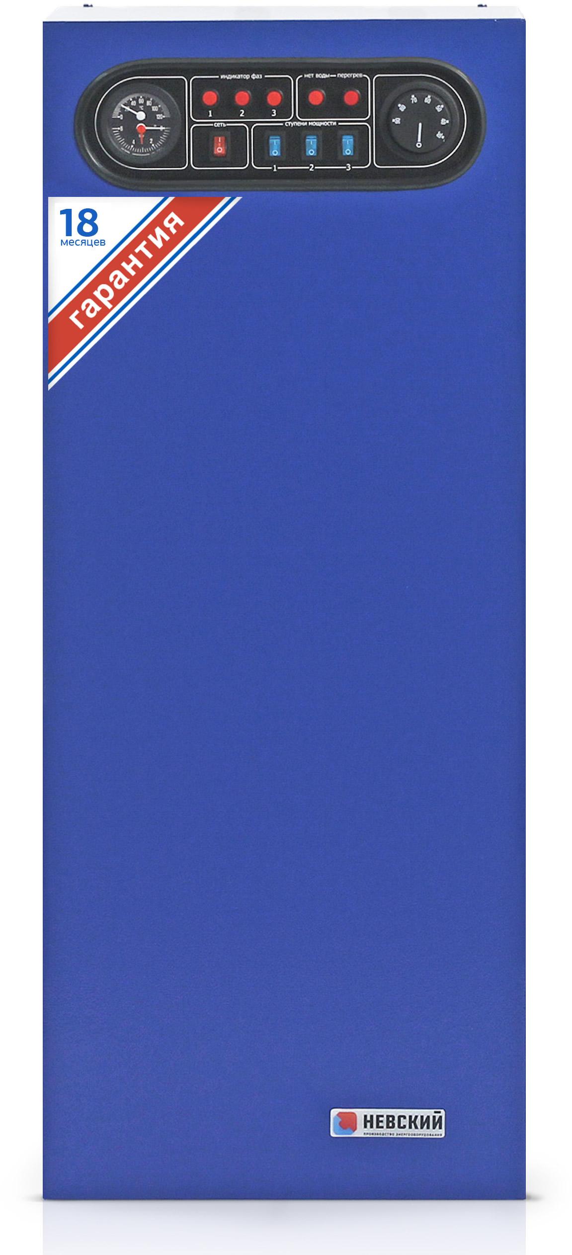 Электрический котел класс Универсал 35 кВт